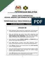 Ulangan Penggal 1 2017 11072017.pdf
