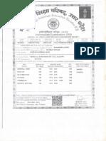 shah navaz khan 12th.pdf