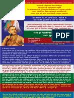 onecrorebooksfreedistribution-Hindibrochure