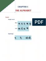 AdiLaghu-Part-1-1