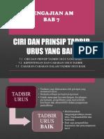 ciridanprinsiptadbirurusyangbaik-140901051216-phpapp01