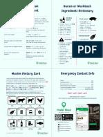 Survival Kit for Muslim