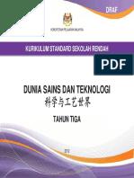 Dokumen Standard Dunia Sains dan Teknologi Tahun 3 versi BC.pdf