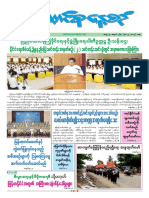 Union Daily_30-9-2017
