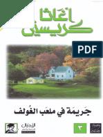 akajyl02.pdf