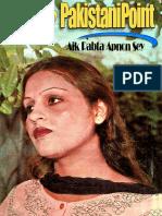 Kiran November 1979