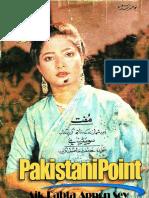 Kiran Digest November 1984