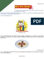 2_Min_Samayal_08Apr2011.pdf