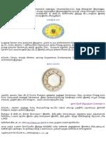 2_Min_Samayal_02Aug2011.pdf