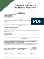 Membership Form Swa
