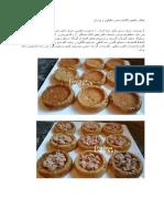 فطائر بالدقيق الكامل معمرة بالطون و فرماج.pdf