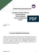 DSP Bahasa Inggeris SK Tahun 1.pdf