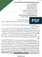 K_Part_8.pdf
