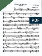 OMEN23_12-Horn.pdf