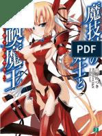 [K-VT] Magika Vol. 01.pdf
