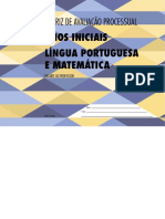 Lingua Portuguesa e Matematica - Anos Iniciais - MATRIZ de AVALIAÇÃO PROCESSUAL