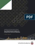 الدليل الإرشادي لمواصفات البنية التحتية للخدمات لإمارة أبوظبي