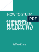 Hebrews Study Guide