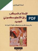 Al-Jablawi, A - الاستشراق الأنجلوسكسوني الجديد