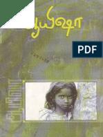 Ayisha Book