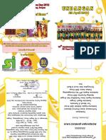 Undangan Wali Murid 2016 FINISH Tanpa Nama