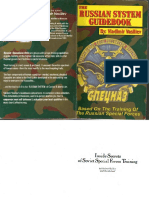 The Russian System Guidebook.pdf