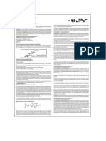 Gonadil F Caps Leaflet Pakistan 1