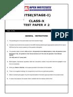 NTSE Stage -1 Mock Test -1