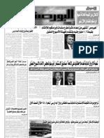الصفحة الخامسة