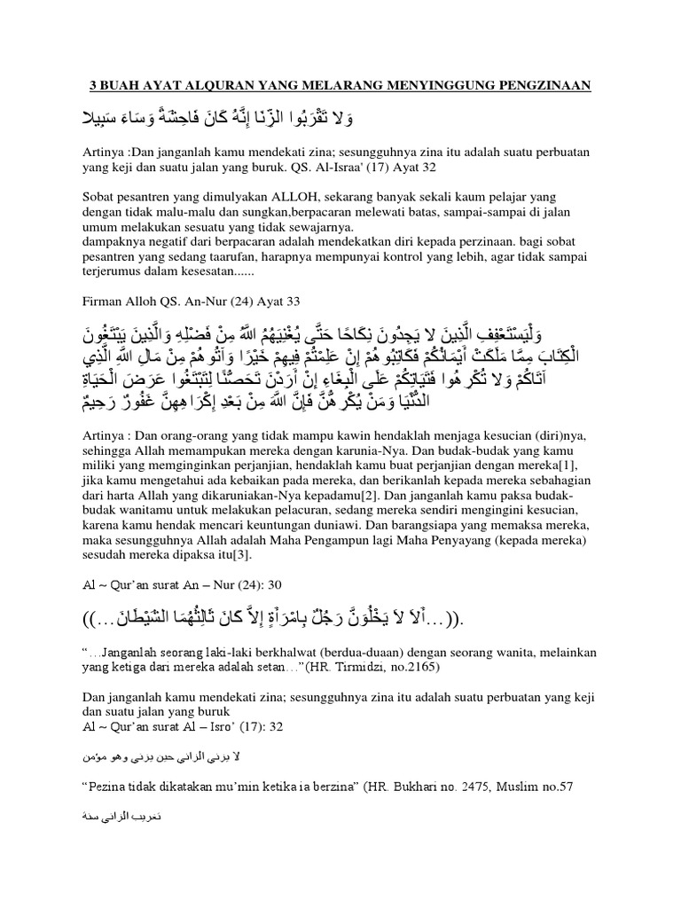 3 Buah Ayat Alquran Yang Melarang Menyinggung Pengzinaan