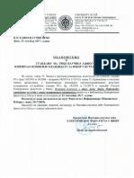 Darko Puflovic Istrazivac Pripravnik