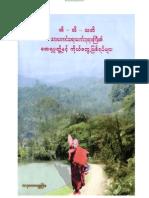 Biography Of Ven. Sar Taung Sayadawgyi
