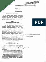 B2Green.gr_sxedio-nomou-afthairetwn-teliko-keimeno_10-2017.pdf