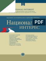 Sotirovic Ukraine and Kosovo in National Interest Belgrade 2016