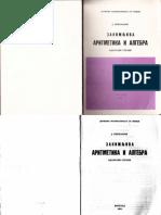 J Pereljman Zanimljiva Aritmetika i Algebra