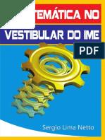 0317-demoime.pdf