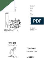 danipedmar.pdf