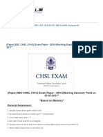 (Paper) SSC CHSL (10+2) Exam Paper - 2016 (Morning Session) _held on 07-01-2017_ _ SSC PORTAL _ SSC CGL, CHSL, Exams Community