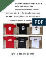 Bhagat Singh T Shirt Info