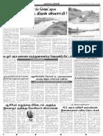 Dinamani Villupuram 17102017 Page 6