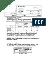 Exam156.09.doc