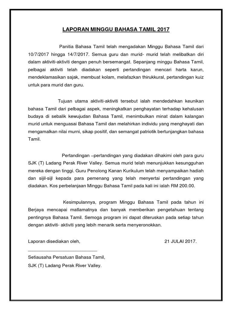 Laporan Minggu Bahasa Tamil