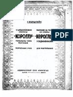 Burshtein. Fantasia on Themes From the Opera 'Koroghlu' ('a Blind Mans Son') by Gadzhibekov