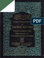 Holy Quran PDF by Muhammad Marmaduke Pickthall