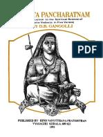 Advaita Pancharatnam D.B Ganagolli