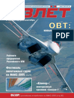 Взлёт. Национальный аэрокосмический журнал.(8-9) - 2005.pdf