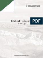 Biblical a en 2017