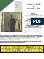 Fjodor M Dostojewskij Schuld Und Shne Roman