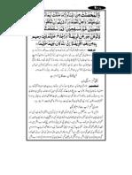Fahm e Quran Para5