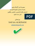 Binder16.pdf